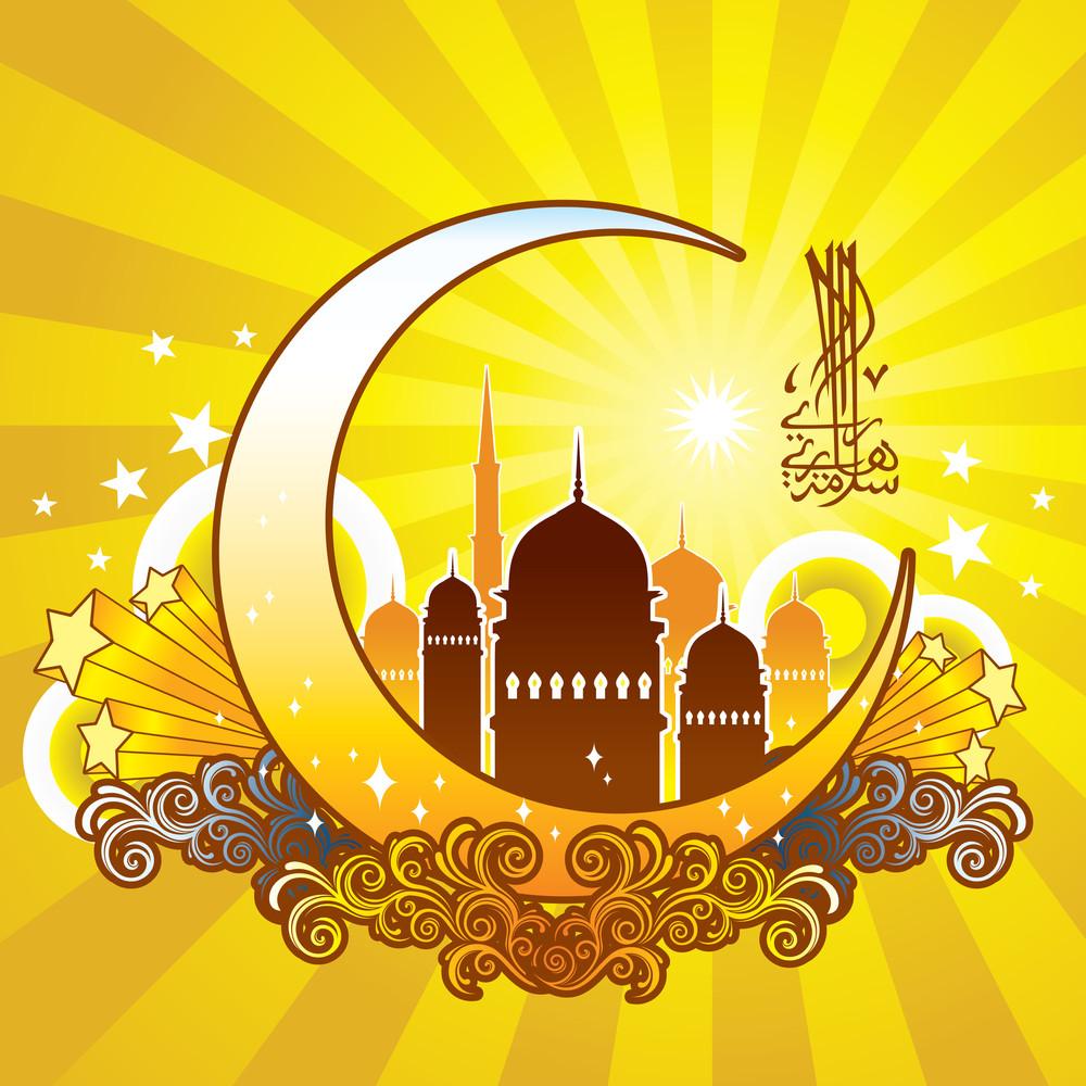 Vibrant Islamic Pattern For Muslim Celebration. Translation Of Jawi Text: Eid Mubarak