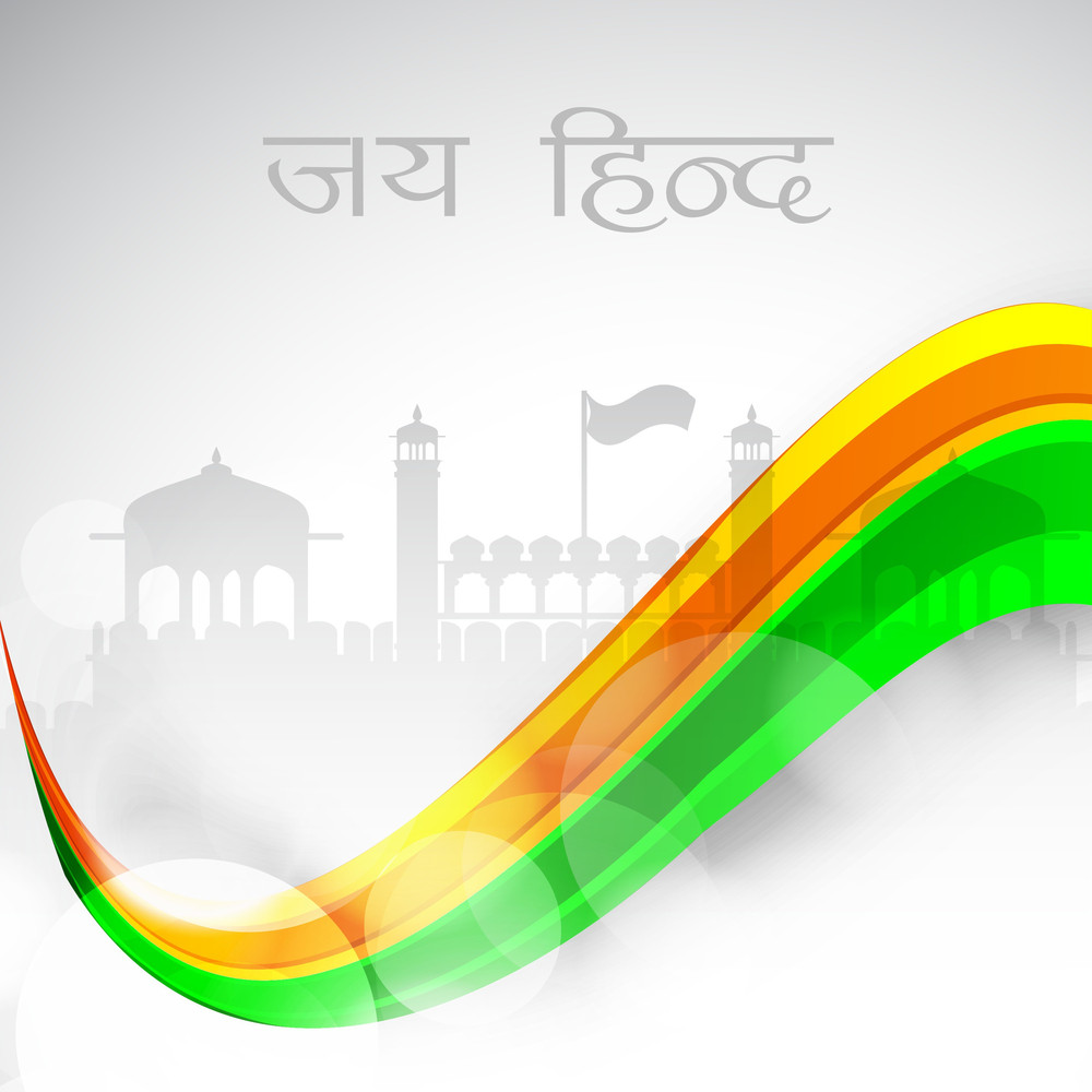View Of Red Fort On National Flag Colors