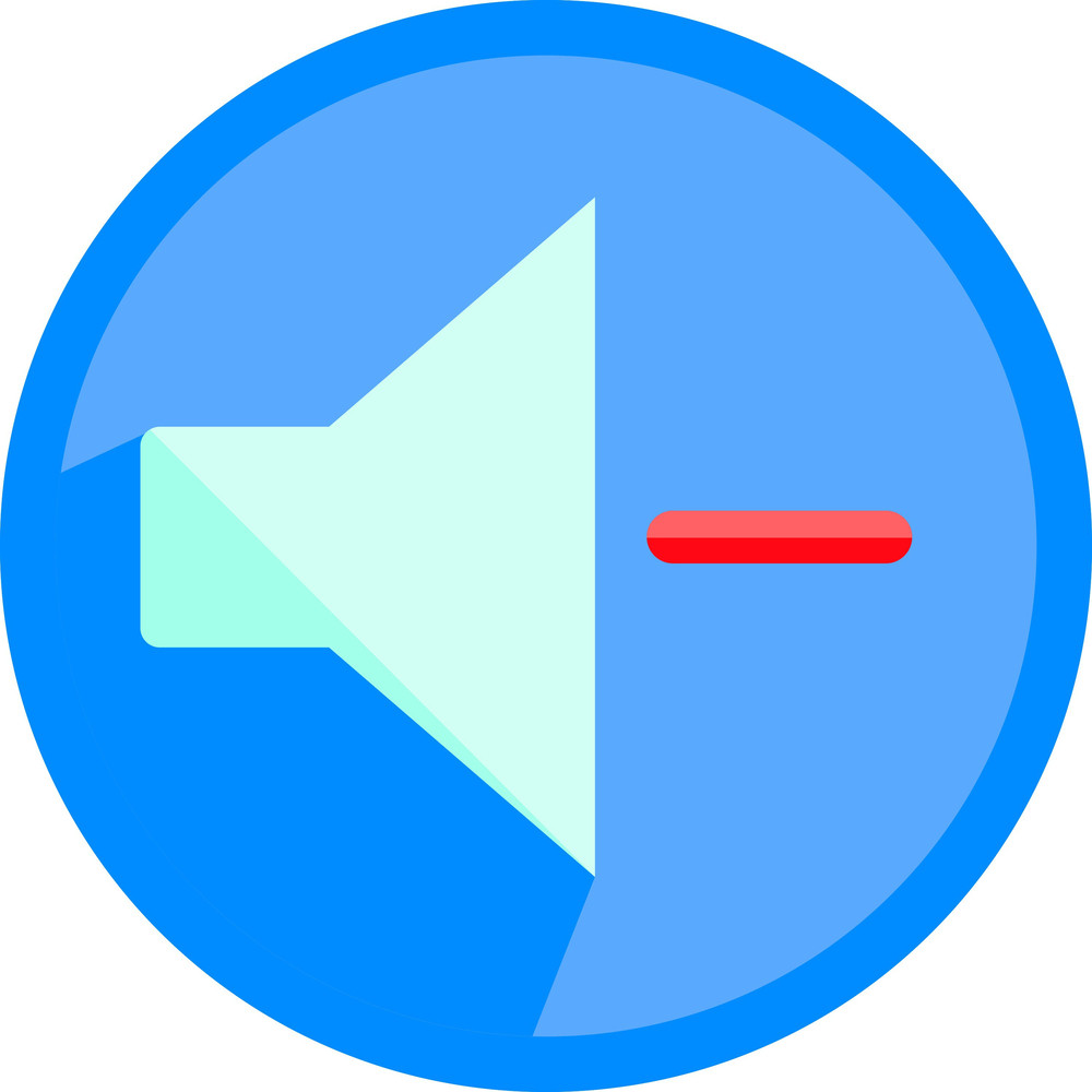 Volume Decrease Icon