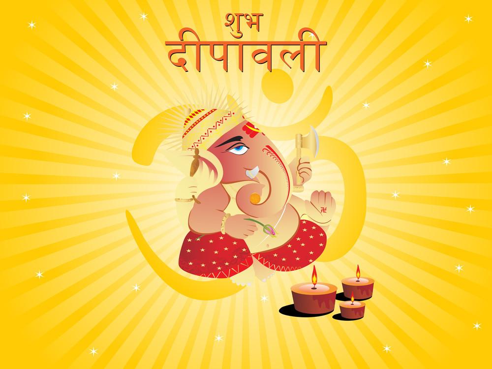 Wallpaper For Diwali Ocassion
