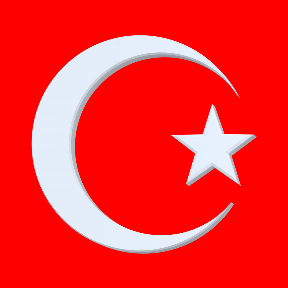 White Islamic Religious Sign Isolated On Red.