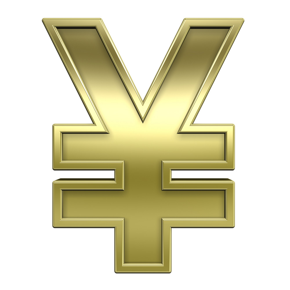 Yen Sign From Shiny Gold With Frame Alphabet Set