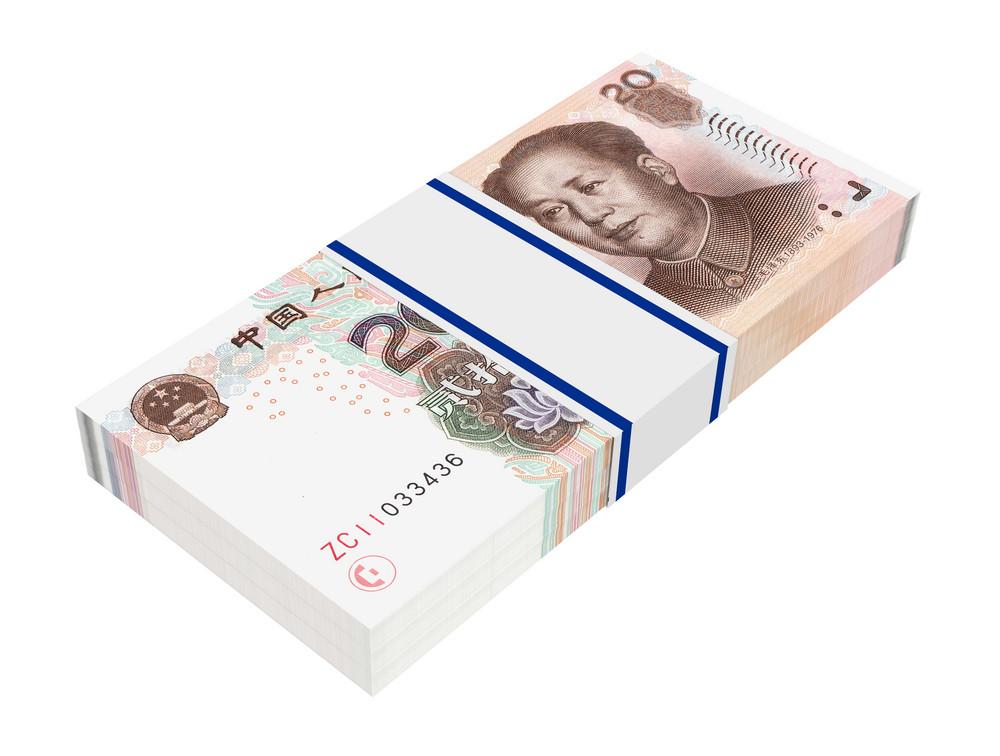 Yuan Money Isolated On White Background.