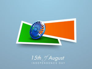 15th August Indian Independence Day Background