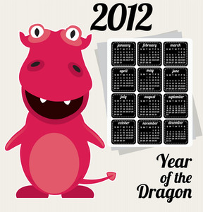 2012 Calendar - Year Of The Dragon