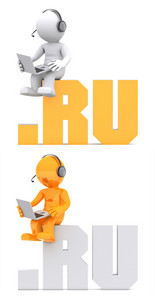 3d Character Sitting On .ru Domain Sign.