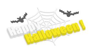 3d Happy Halloween