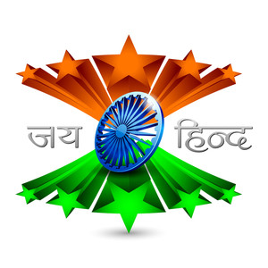 3d Indian Flag Background With Text Jai Hind..