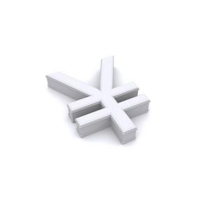 3d White Yen Symbol