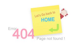 404 Error Web Page