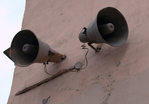 Loudspeaker on the wall
