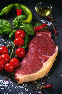 Raw Steak With Vegetables