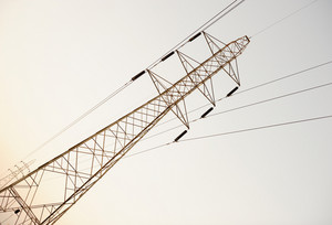 Wires of electricity transmissions last from support
