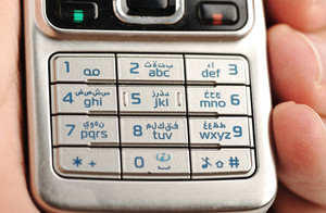 Arabic keyboard on cell phone in hand