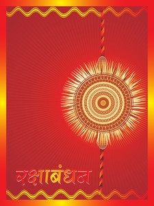 Abstract Concept For Rakshabandhan