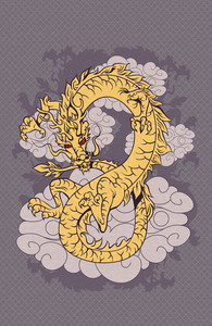 Abstract Dragon Vector Illustration
