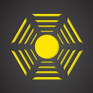 Abstract Sun Design Element Vector