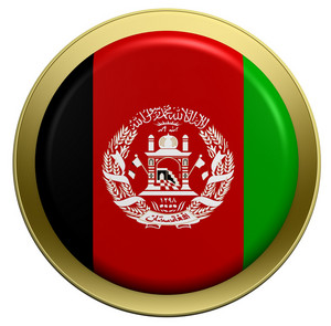 Afghanistan Flag On The Round Button Isolated On White.
