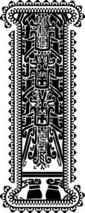 Ancient Letter I. Vector Illustration