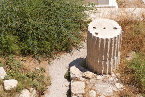 Ancient Remains On Samos