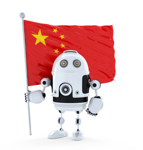Android Robot Standing With Flag Of China