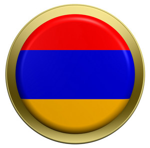 Armenia Flag On The Round Button Isolated On White.