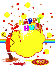 Background For Happy Holi