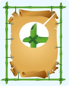 Bamboo Frame. Vector.