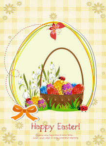 Basket Of Eggs Vector Illustration