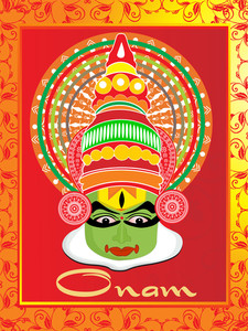 Beautiful Pattern Greeting Card For Onam