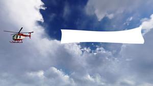 Blank Sky Banner