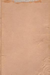 Book Interiors 28 Texture