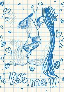 Boy And Girl Kissing.