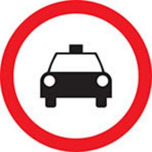 Taxi Icon