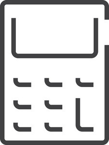 Calculater Minimal Icon