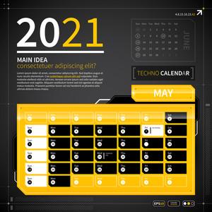 Calendar Template In Techno Style. Eps10.