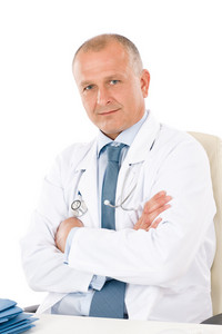 Portrait of hospital professional doctor male with stethoscope isolated