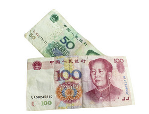 Chinese Money Isolated