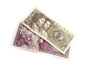 Chinese Money Picture
