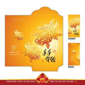 Chinese New Year Golden Packet (ang Pau) Design With Die-cut. Translation: Abundant Harvest Year After Year
