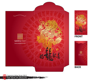 Chinese New Year Money Red Packet (ang Pau) Design With Die-cut. Translation Of Calligraphy: Good New From Lucky Dragon