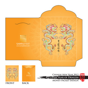 Chinese New Year Money Red Packet (ang Pau) Design With Die-cut. Translation Of Calligraphy: Auspicious Double Dragons