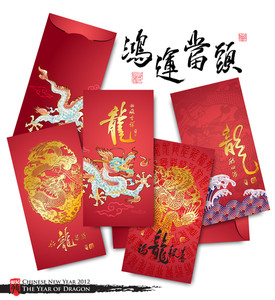 Chinese New Year Money Red Packet (ang Pau) Design With Die-cut. Translation Of Calligraphy: Good Fortune
