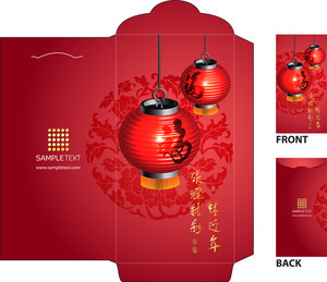 Chinese New Year Money Red Packet (ang Pau) Design With Die-cut. Translation Of Calligraphy: Lighten Up The New Year