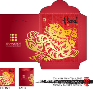Chinese New Year Money Red Packet (ang Pau) Design With Die-cut. Translation Of Calligraphy: Year Of Dragon 2012
