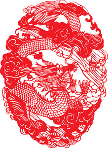 Chinese Paper Cutting - Dragon