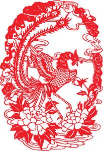 Chinese Paper Cutting - Phoenix