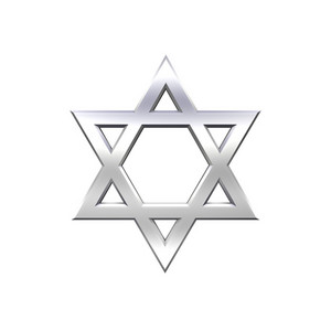 Chrome Judaism Religious Symbol - Star Of David Isolated On White.