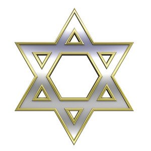 Chrome With Gold Frame Judaism Religious Symbol - Star Of David