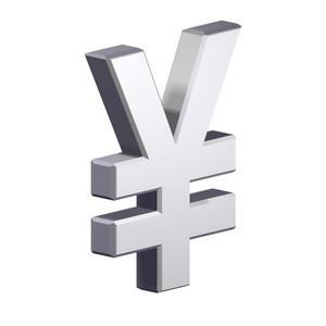 Chrome Yen Sign Isolated On White.